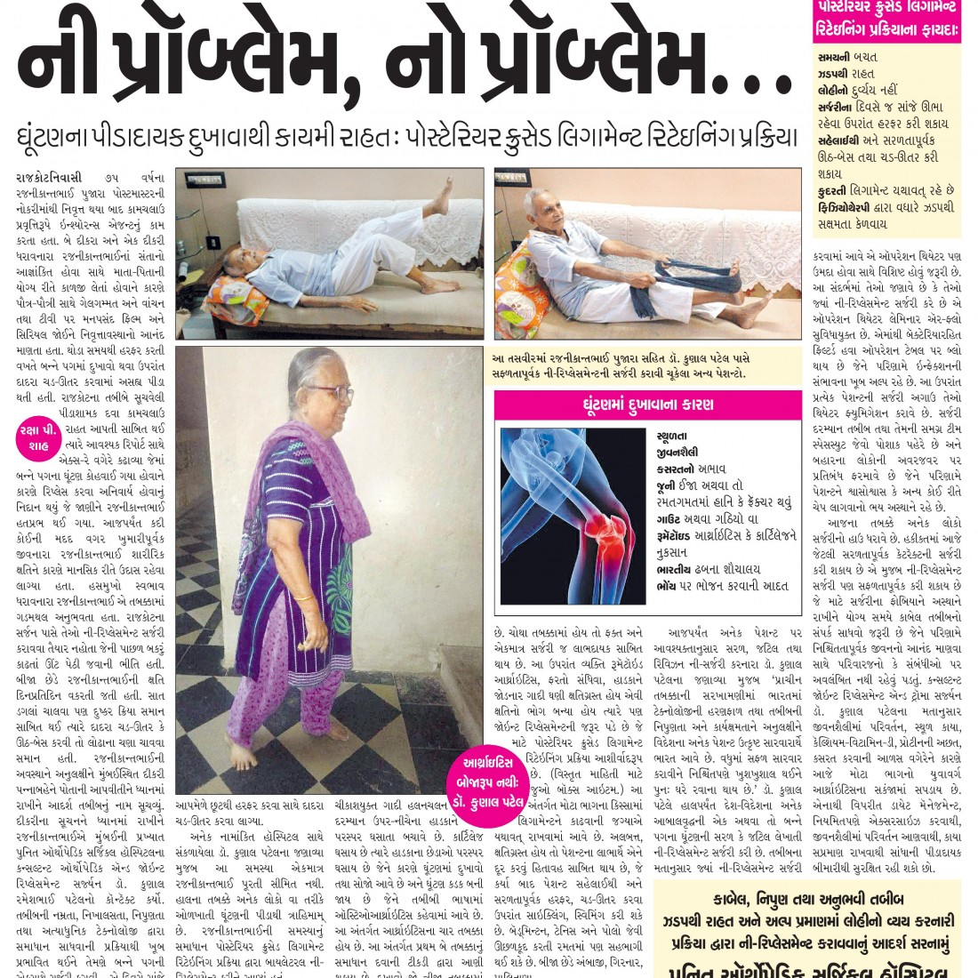 middayfeb2016-page-001 (1)